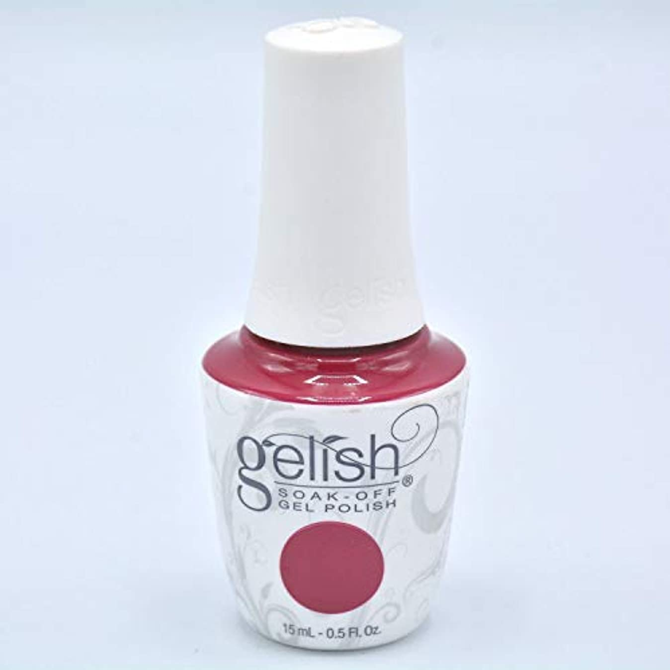 支援するバリーグローバルHarmony Gelish - Hello, Merlot! - 0.5oz / 15ml