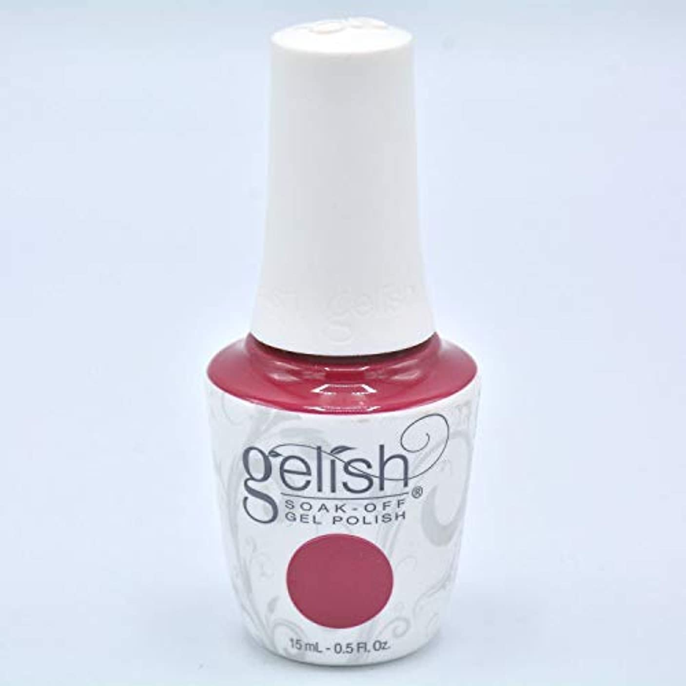 ミルクすべき解釈的Harmony Gelish - Hello, Merlot! - 0.5oz / 15ml