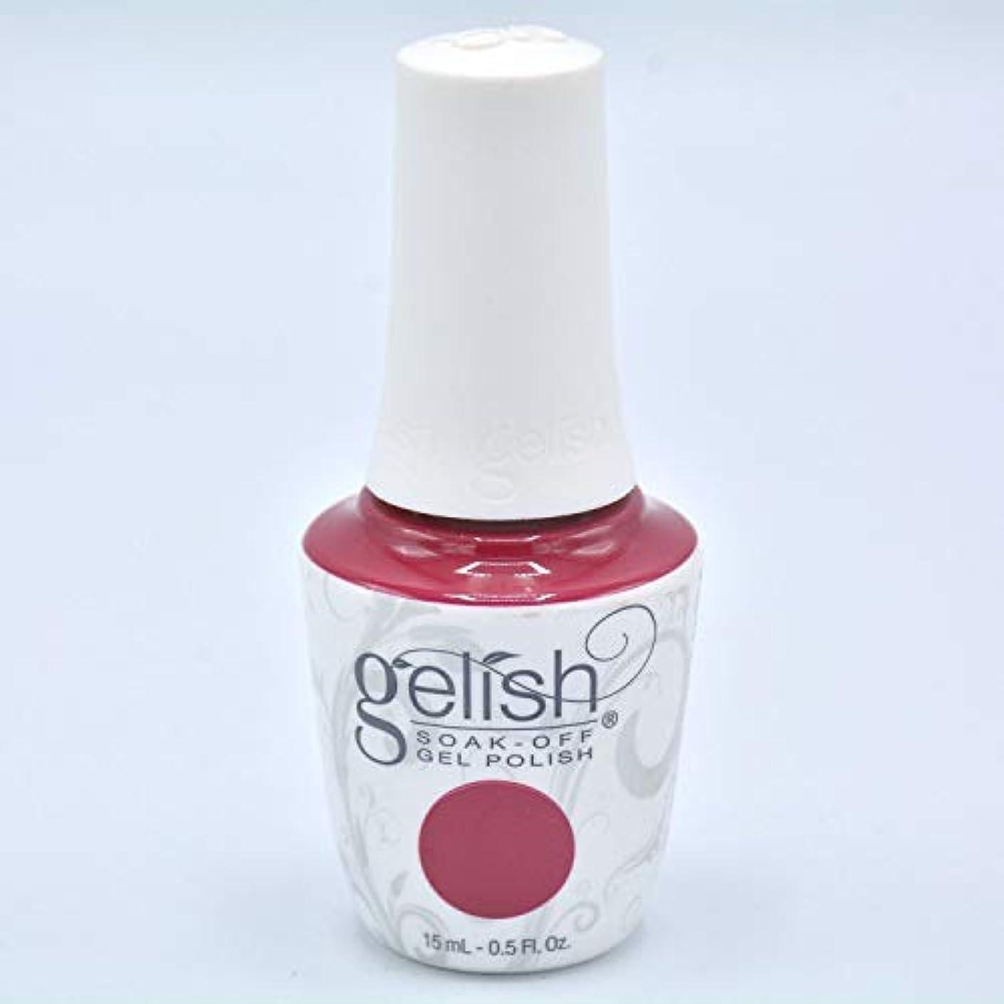 リム常習的支店Harmony Gelish - Hello, Merlot! - 0.5oz / 15ml