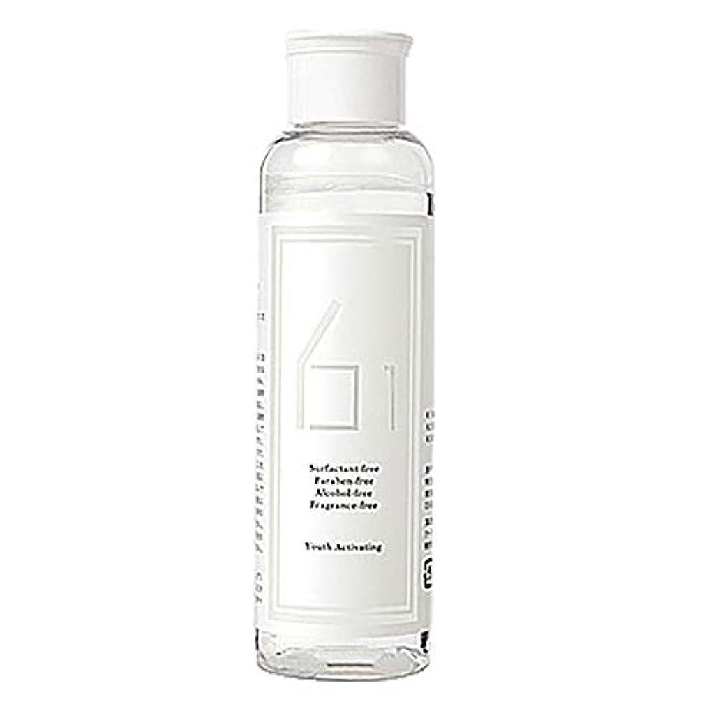 ルームクッション苦61 (ロクイチ) 化粧水 乳酸菌 H61 配合 150ml (1本)