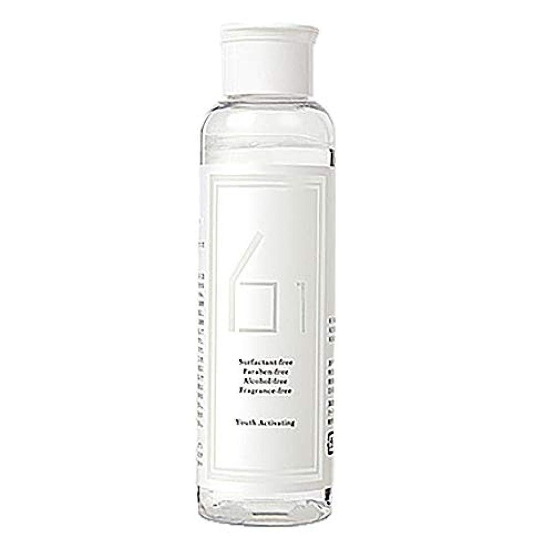 ウェイトレスハンディキャップ革命的61 (ロクイチ) 化粧水 乳酸菌 H61 配合 150ml (1本)