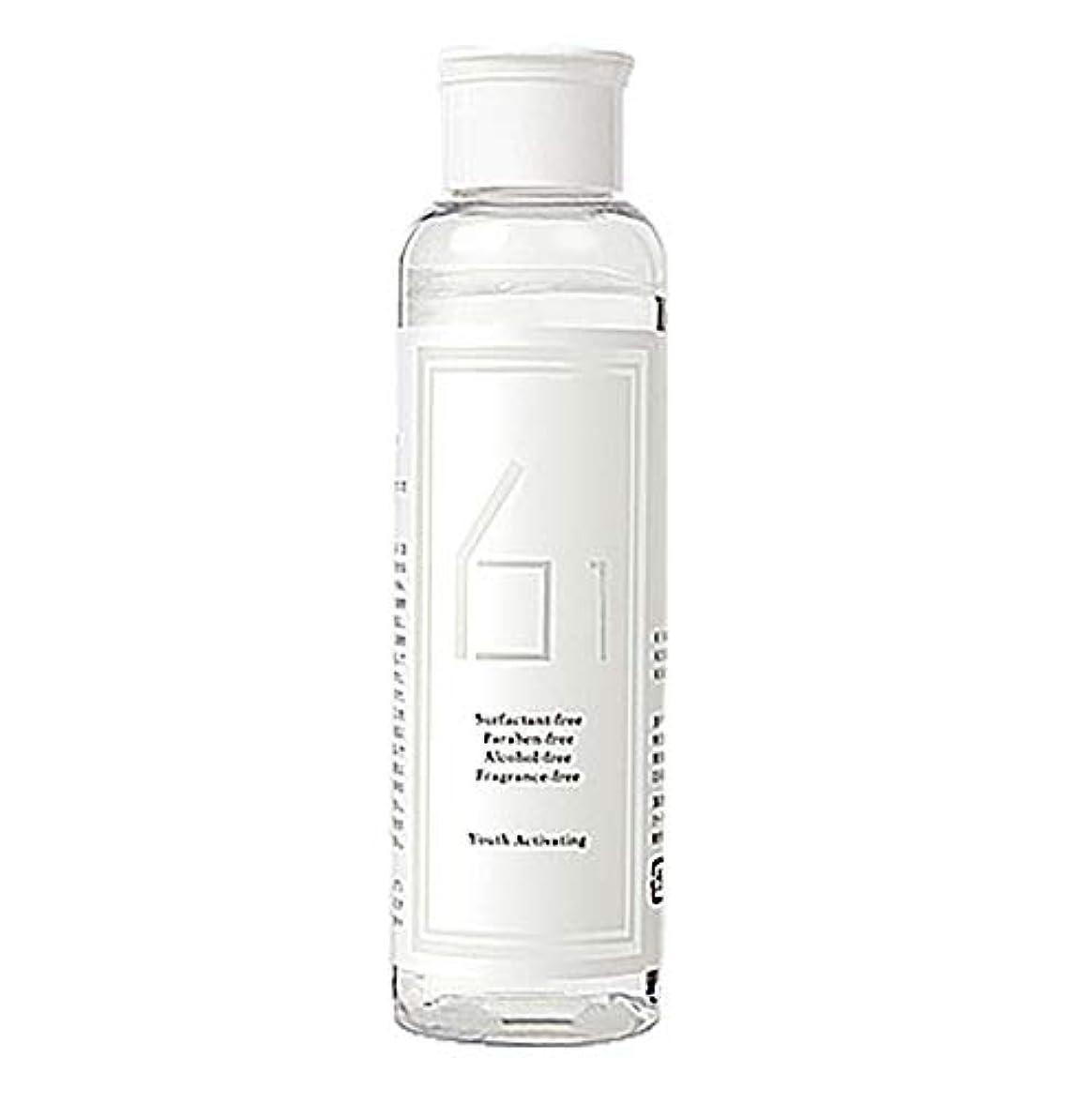 レモンエジプト狂乱61 (ロクイチ) 化粧水 乳酸菌 H61 配合 150ml (1本)
