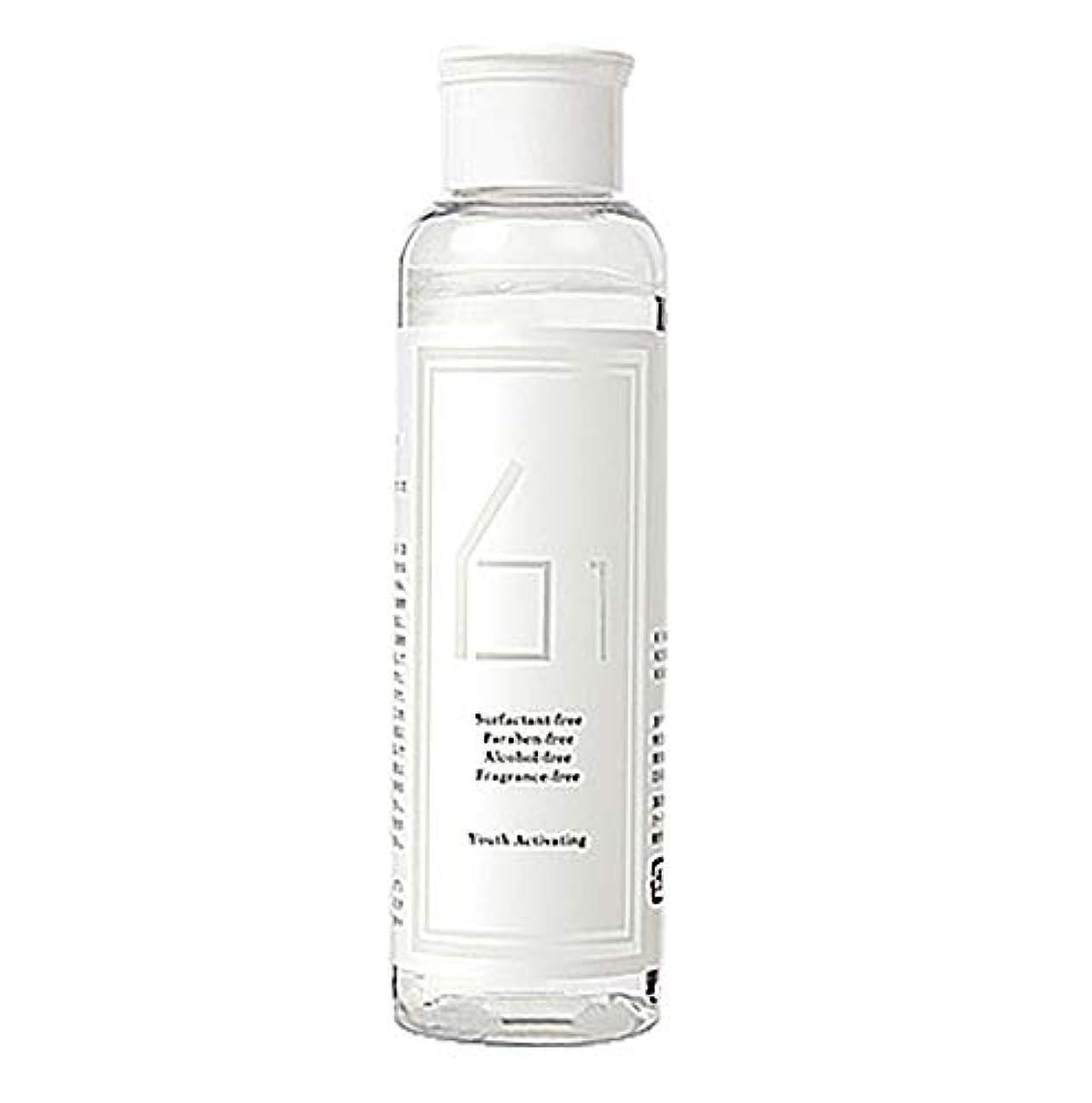 完全に織機香ばしい61 (ロクイチ) 化粧水 乳酸菌 H61 配合 150ml (1本)