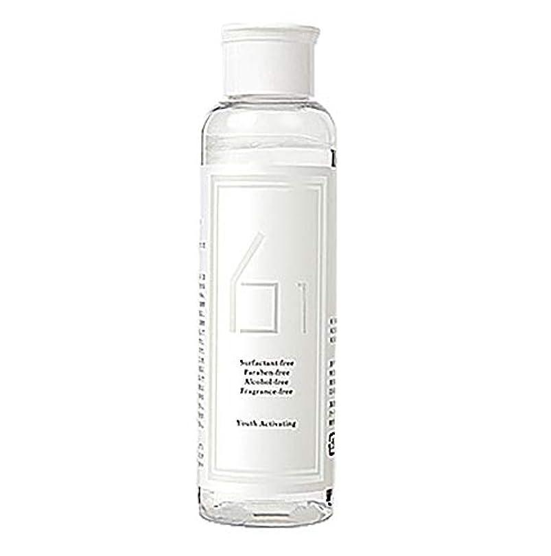 クリーク恩赦呼吸する61 (ロクイチ) 化粧水 乳酸菌 H61 配合 150ml (1本)