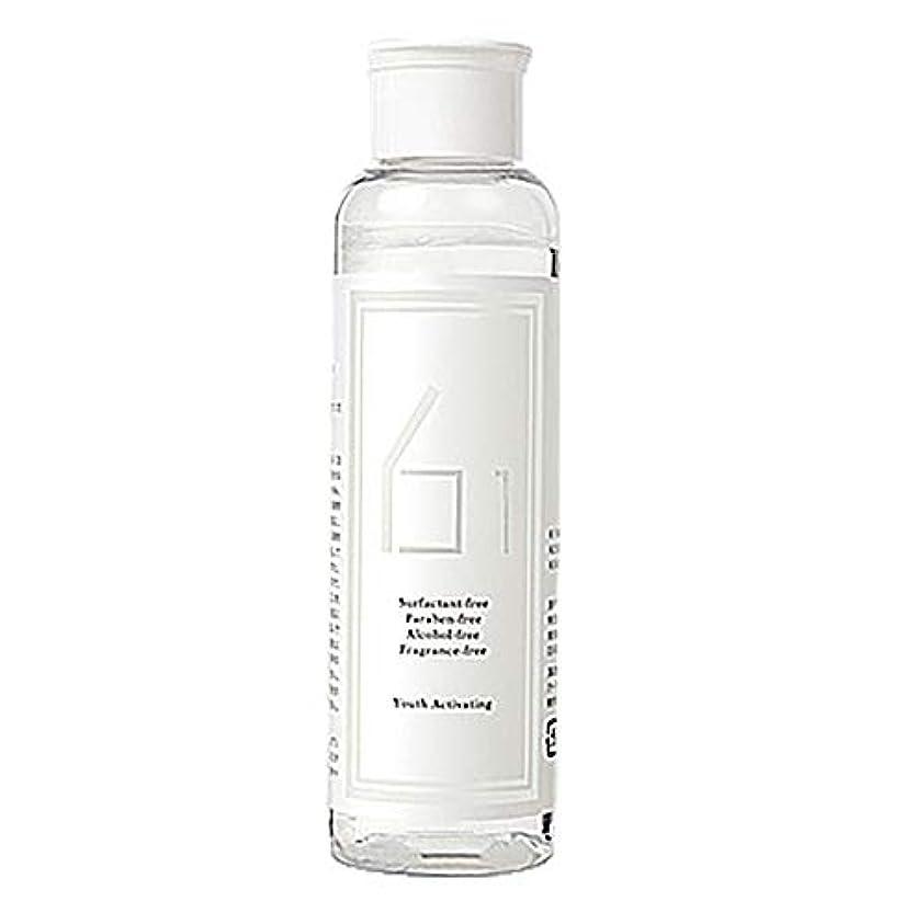 気楽な生産的発掘する61 (ロクイチ) 化粧水 乳酸菌 H61 配合 150ml (1本)