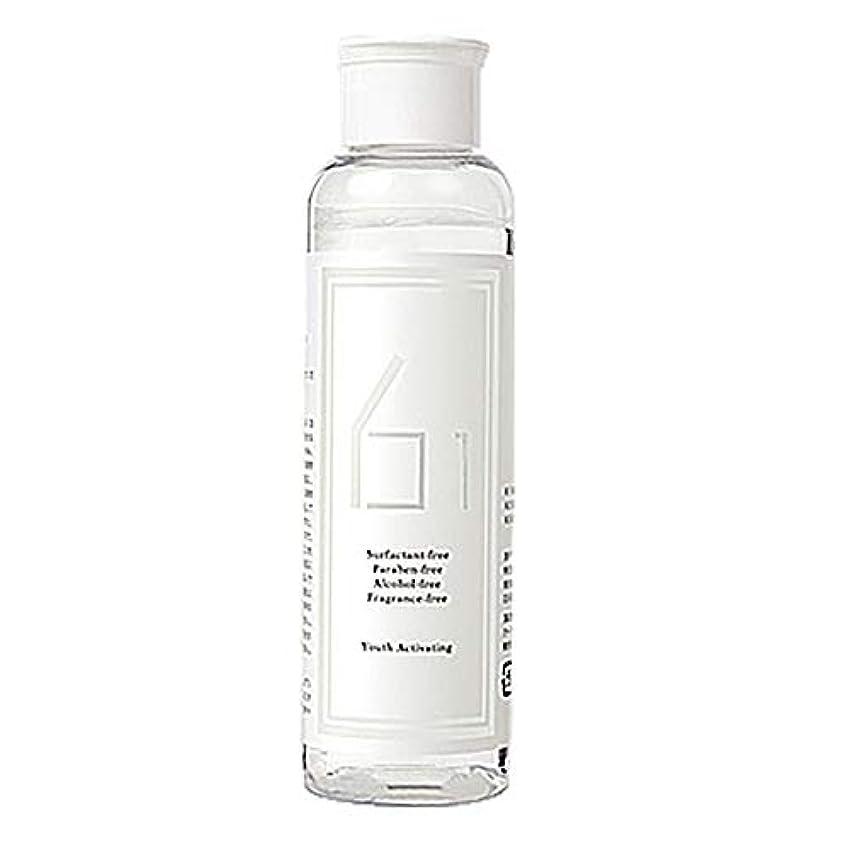 61 (ロクイチ) 化粧水 乳酸菌 H61 配合 150ml (1本)