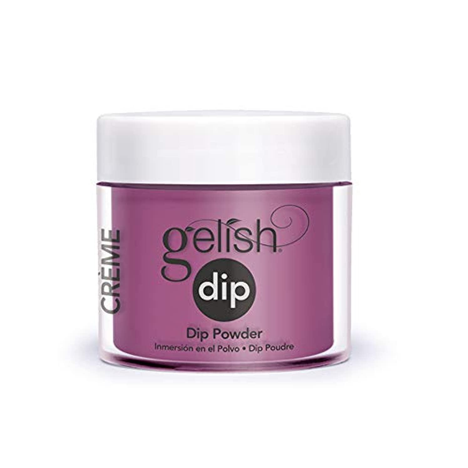 キュービック素晴らしいです奨学金Harmony Gelish - Acrylic Dip Powder - Plum and Done - 23g / 0.8oz