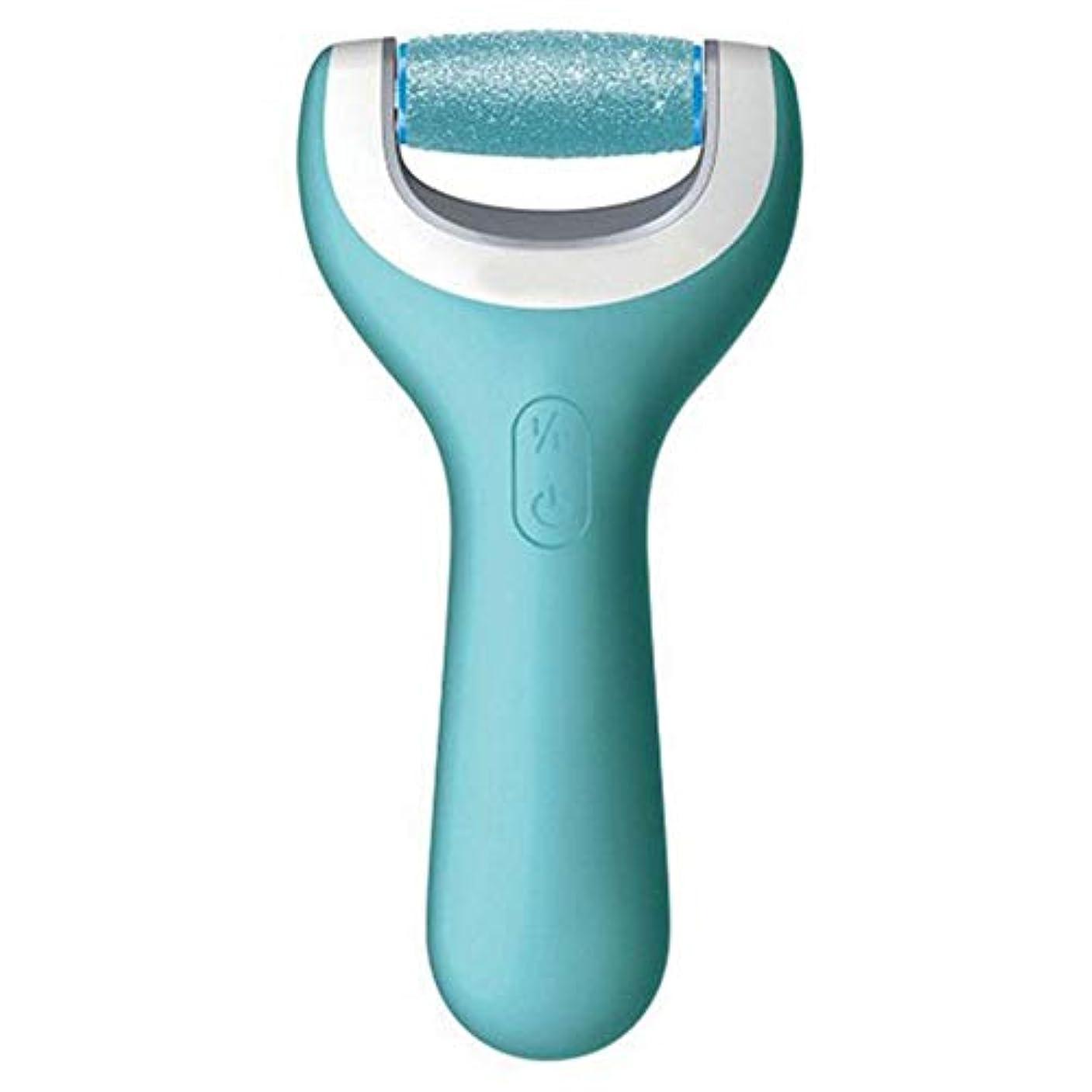 可塑性ライター覚えている足乾燥ひびの入ったデッドスキン防水電動フットグラインダーローラー用USB充電式フットファイル ペディキュアツール (色 : 青, サイズ : Free size)