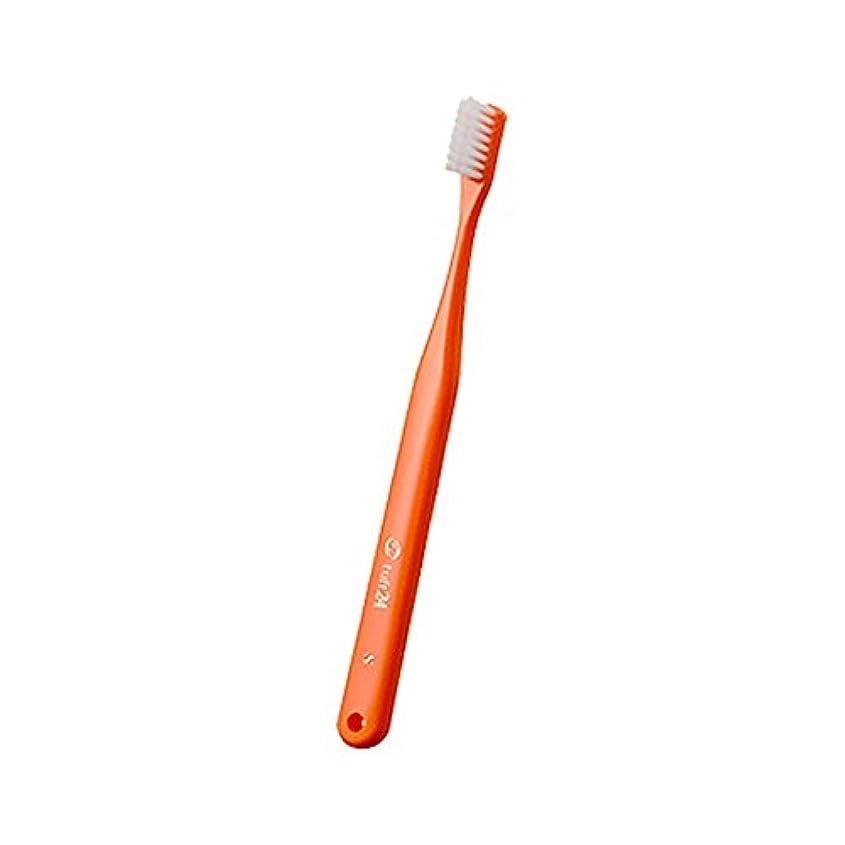 振り返る優れましたファイルオーラルケア キャップ付き タフト 24 歯ブラシ 1本 ソフト S (オレンジ)