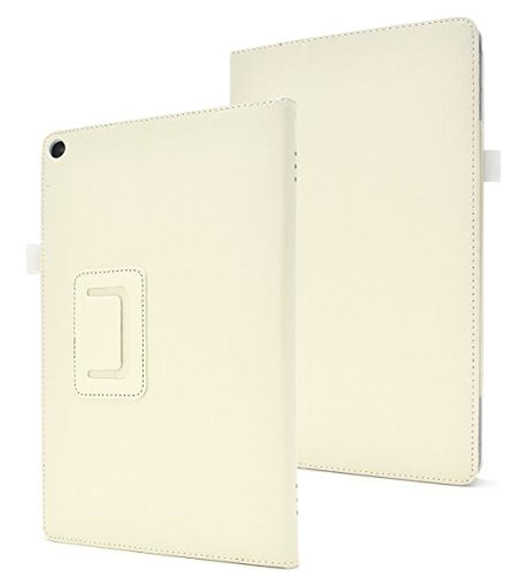 長老カメラ誰のPLATA Fire HD 10 (2017年 版) ケース 手帳型 レザー 調 スタンド カバー 【 ホワイト 白 しろ white 】