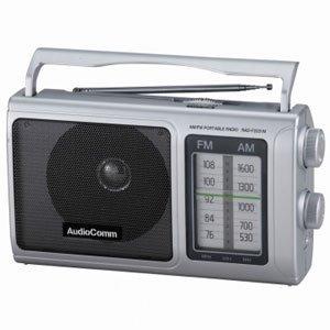 OHM Electron AM/FM ポータブルラジオ [RAD-F2031M]