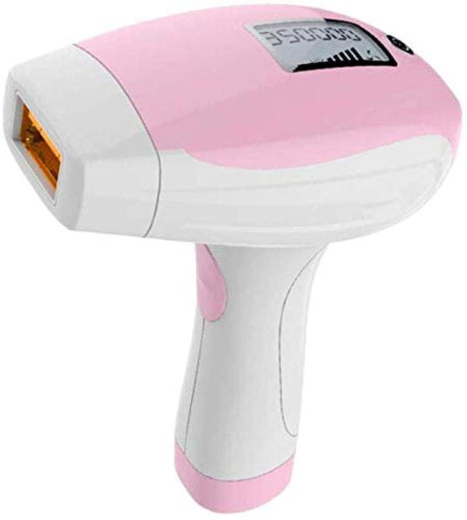 ミニチュア便宜早くHSBAIS 常設 脱毛装置、350000 点滅 専門職 無痛 家庭用 レーザー脱毛器 女性と男性の顔と体,Pink