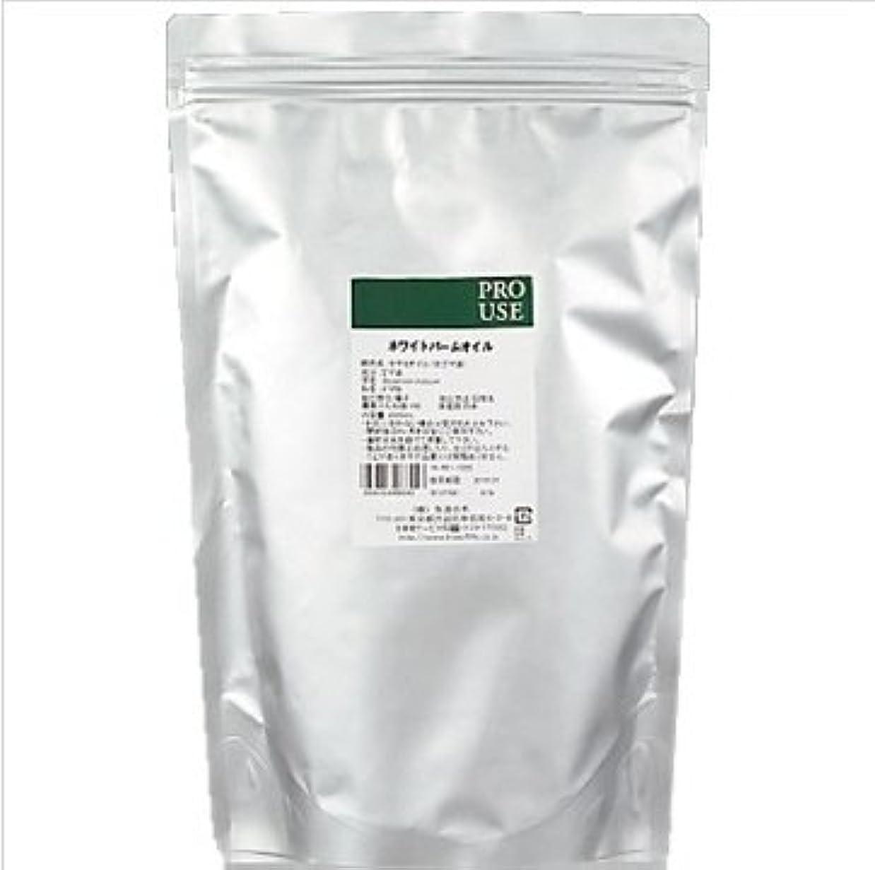 豆腐実装する蜂石けん用ホワイトパームオイル 1Kg