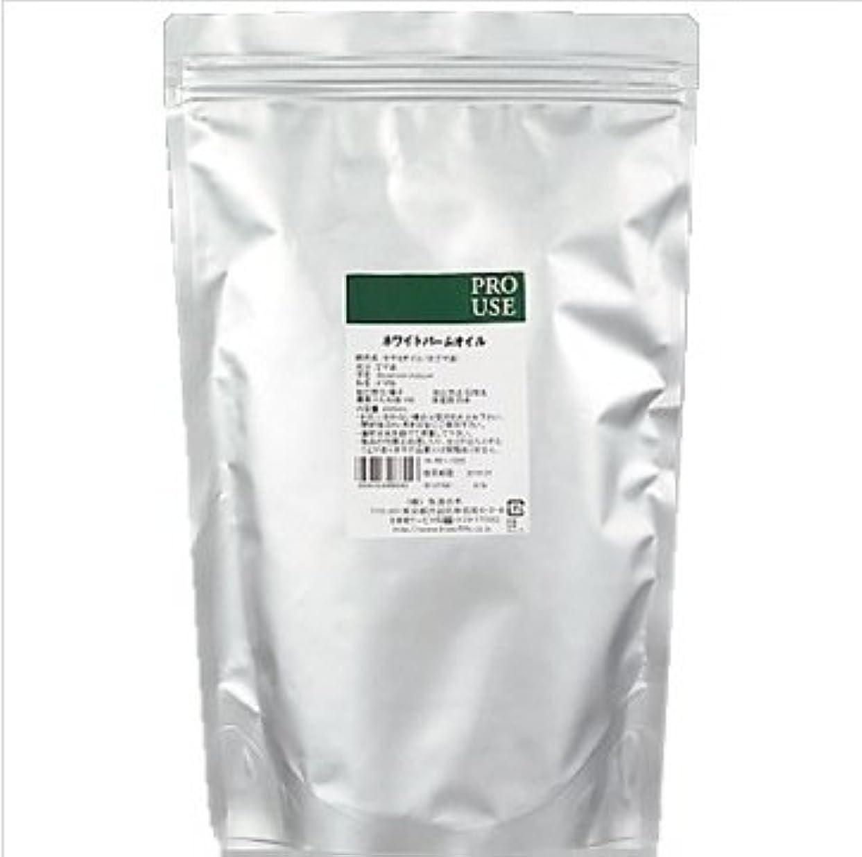 硫黄匿名ハード石けん用ホワイトパームオイル 1Kg