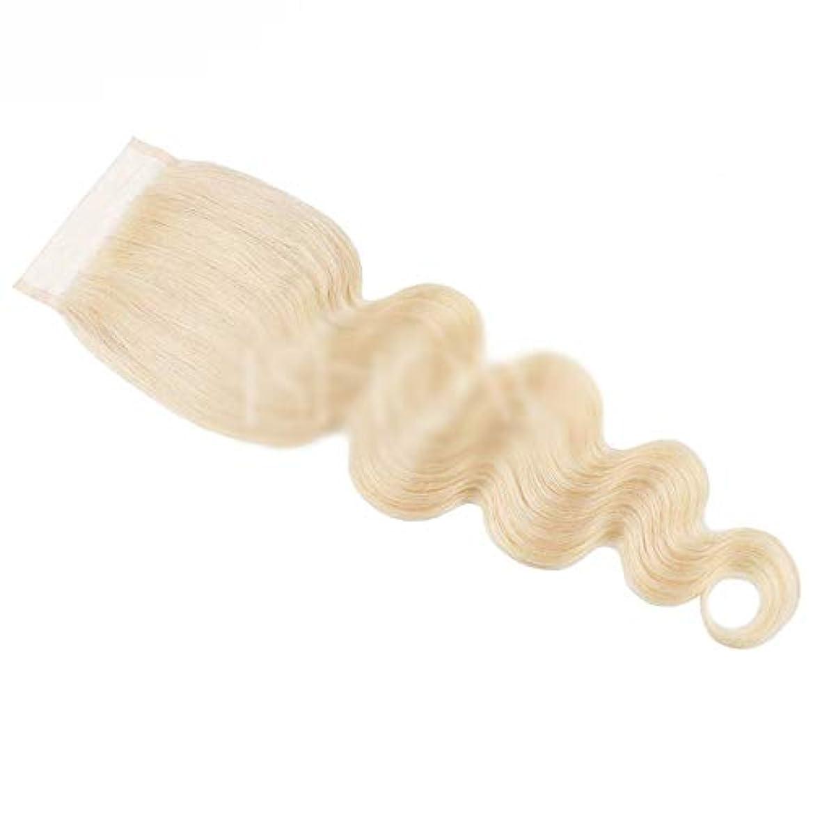 フレームワーク暴動素子HOHYLLYA ブロンドの髪4×4実体波ブラジルレース閉鎖未処理人間の髪ロールプレイングかつら女性のかつら (色 : Blonde, サイズ : 20 inch)
