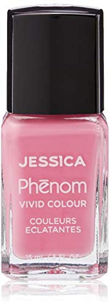 後ろに電気補助Jessica Phenom Nail Lacquer - Electro Pink - 15ml/0.5oz