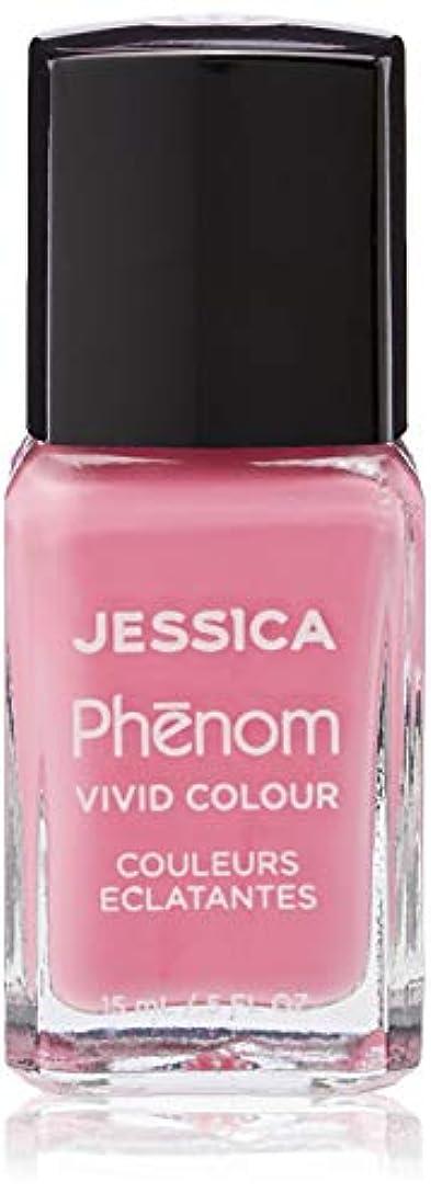 慢性的万一に備えて叱るJessica Phenom Nail Lacquer - Electro Pink - 15ml/0.5oz