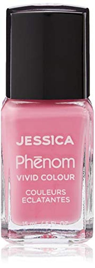 可動式自分自身輝くJessica Phenom Nail Lacquer - Electro Pink - 15ml/0.5oz