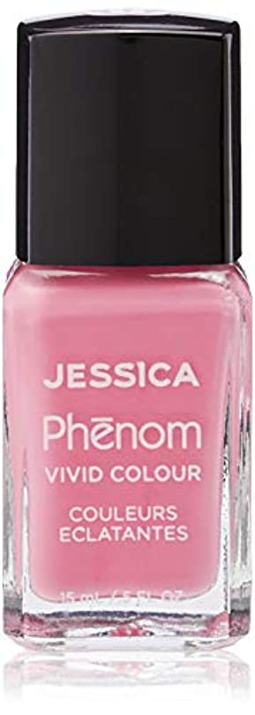 病な去るスペースJessica Phenom Nail Lacquer - Electro Pink - 15ml/0.5oz