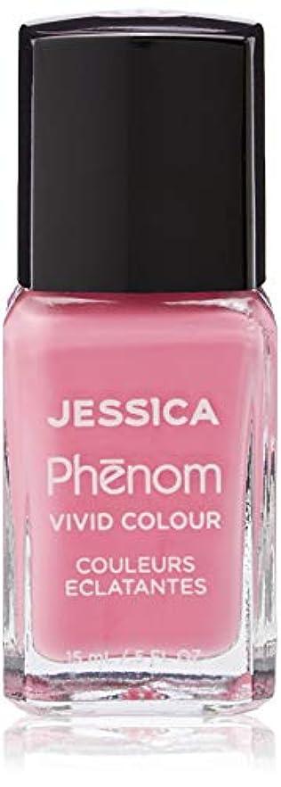普通にりを必要としていますJessica Phenom Nail Lacquer - Electro Pink - 15ml/0.5oz