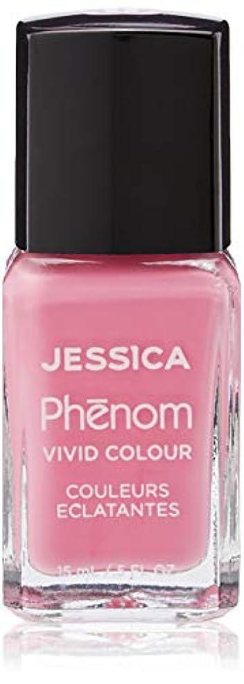 カウントアップ増幅どこJessica Phenom Nail Lacquer - Electro Pink - 15ml/0.5oz