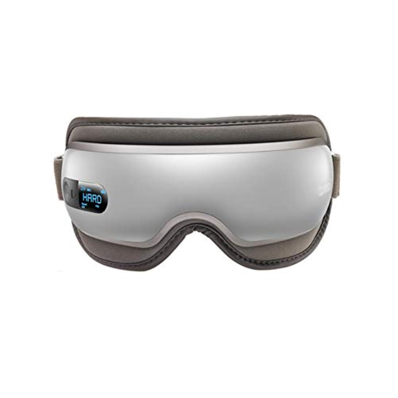 反毒流体ビームマッサージャー - アイマスクアイマスクマッサージャー (色 : Gray)