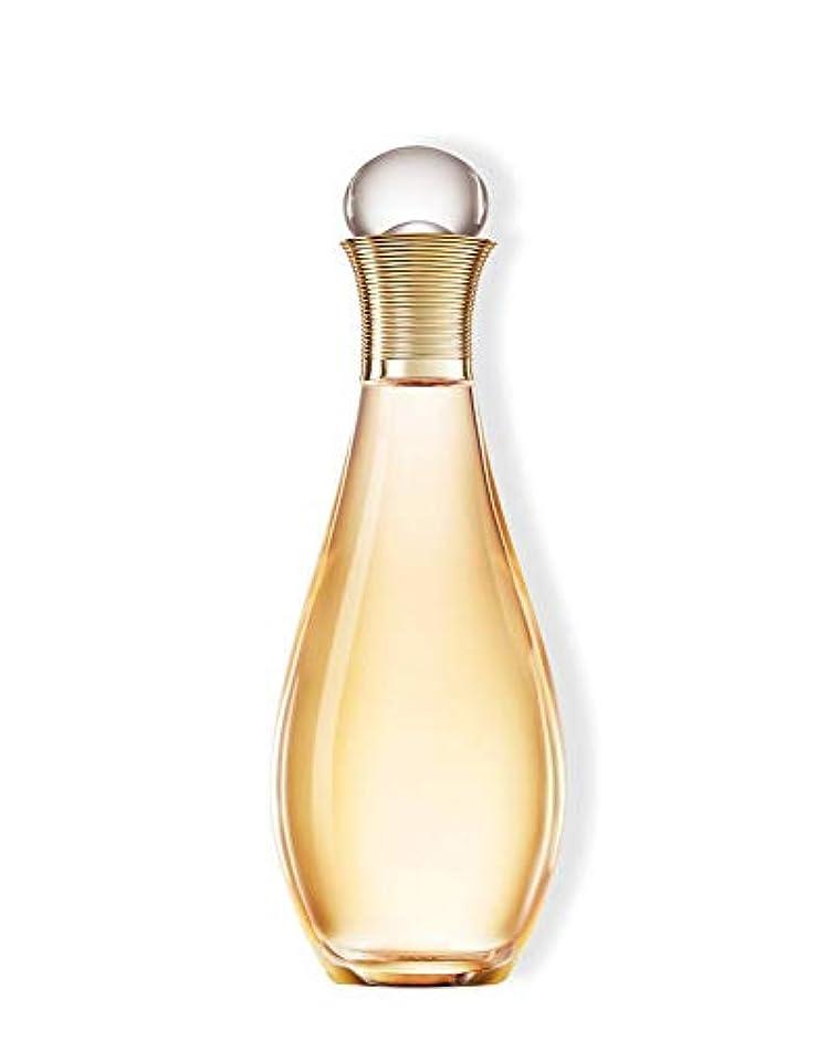好色なストライプ原理Dior ディオール ジャドール ボディ ミスト 100ml 【国内正規品】