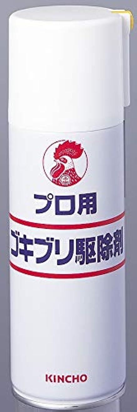 続ける屋内ゴム大日本除虫菊 プロ用ゴキブリ駆除剤 420ml