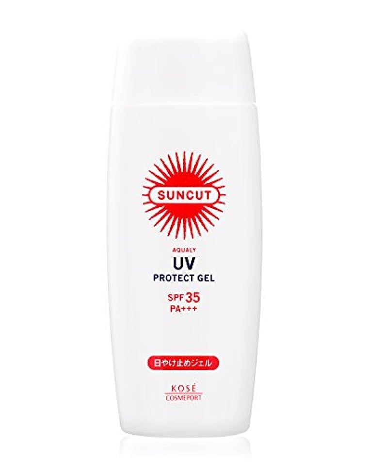 一元化するセメント肌寒いKOSE コーセー サンカット 日焼け止めジェル 35 無香料 SPF35 PA+++ 100g