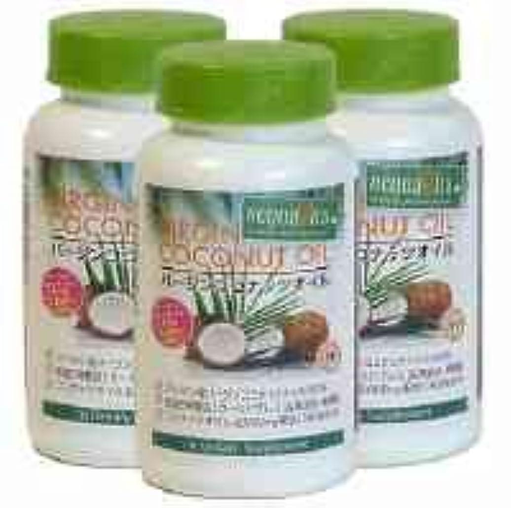 反対したスカウト過敏なアクアヴィータ バージンココナッツオイル【3本セット】