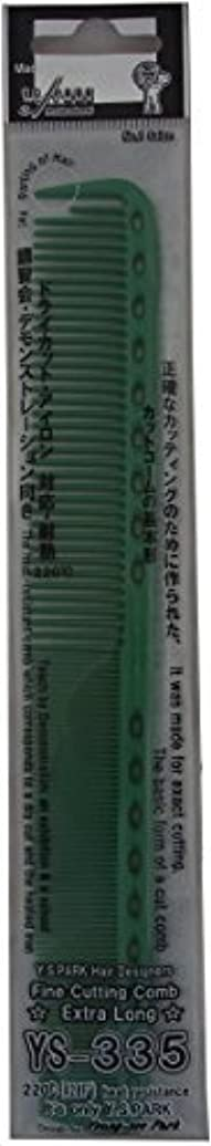 参加する一族ためらうYS Park 335 Fine Cutting Comb (Extra Long) - Green [並行輸入品]