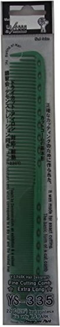 YS Park 335 Fine Cutting Comb (Extra Long) - Green [並行輸入品]
