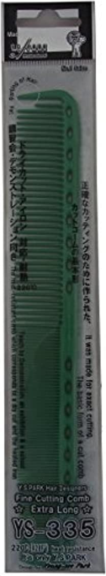 熟読反抗衣服YS Park 335 Fine Cutting Comb (Extra Long) - Green [並行輸入品]