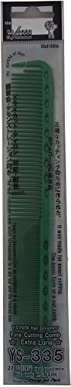 チューリップ兵士主張するYS Park 335 Fine Cutting Comb (Extra Long) - Green [並行輸入品]