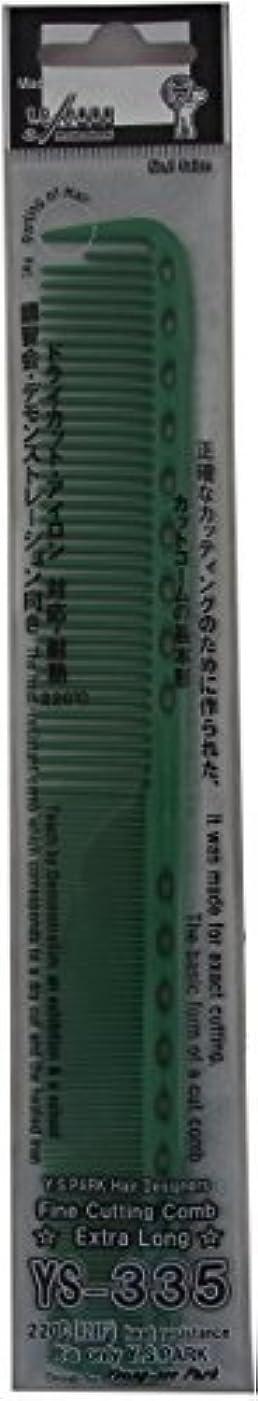 暫定手書きビデオYS Park 335 Fine Cutting Comb (Extra Long) - Green [並行輸入品]
