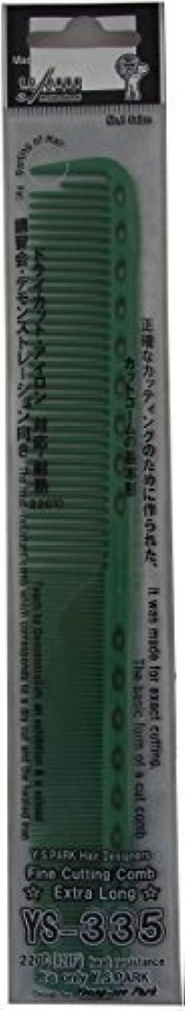 リンク熟す補助YS Park 335 Fine Cutting Comb (Extra Long) - Green [並行輸入品]