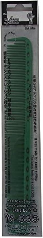 三角形保有者認証YS Park 335 Fine Cutting Comb (Extra Long) - Green [並行輸入品]