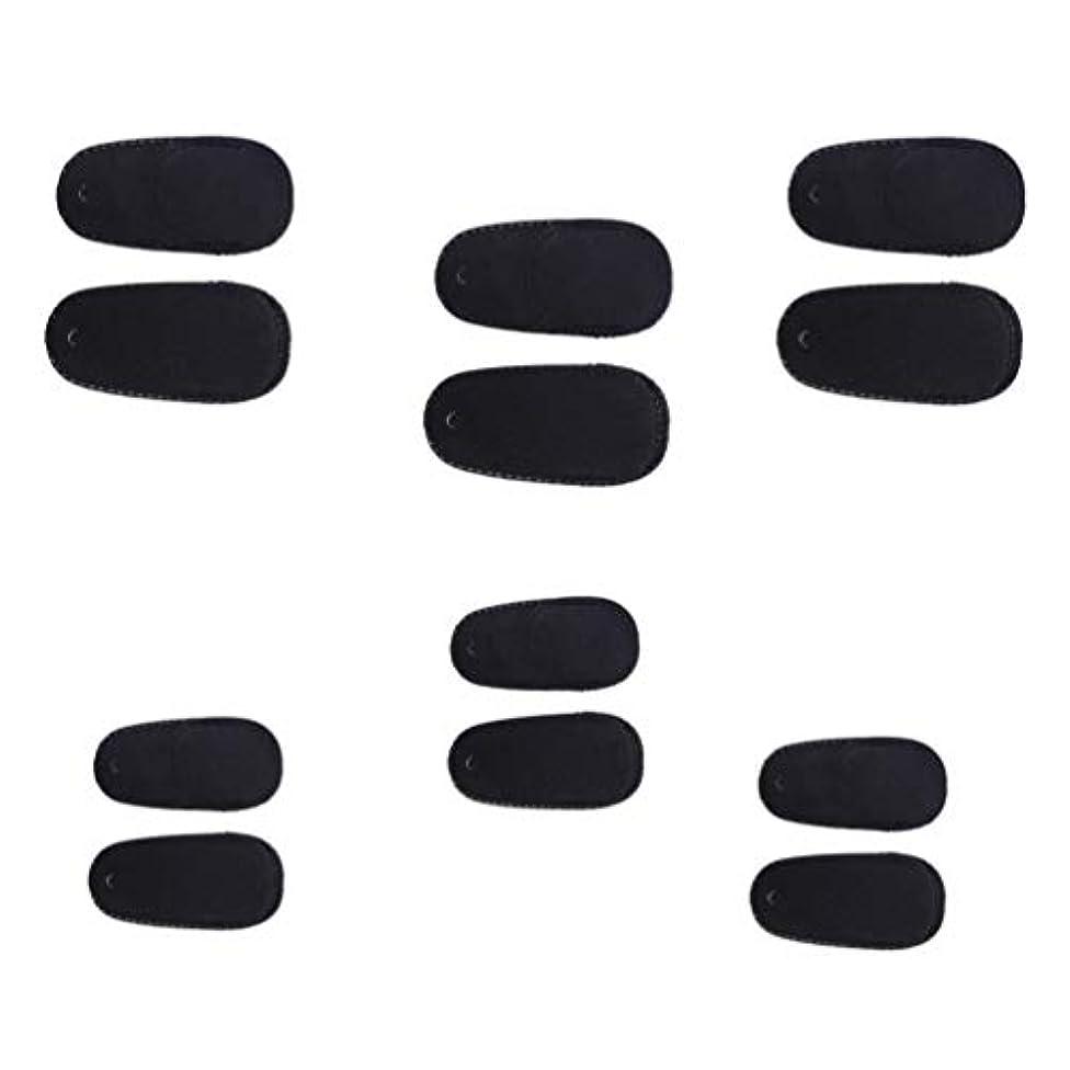 お別れタッチに対応SUPVOX メガネ用12個弱視アイパッチは、子供の子供のための怠sな目と斜視弱視を扱います(s m)