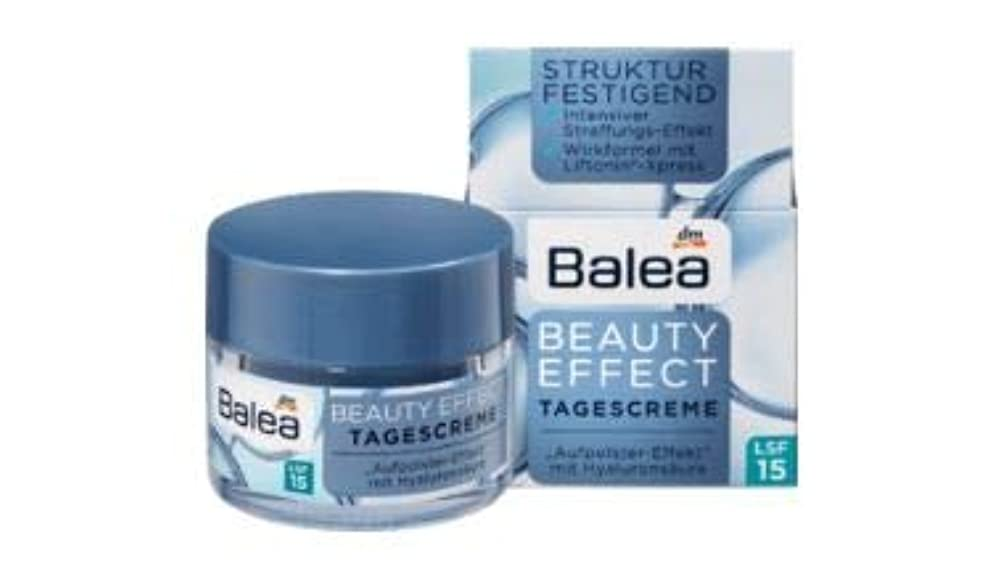 管理者噴水ルールBalea Day Cream デイクリーム Beauty Effect, 50 ml SPF15