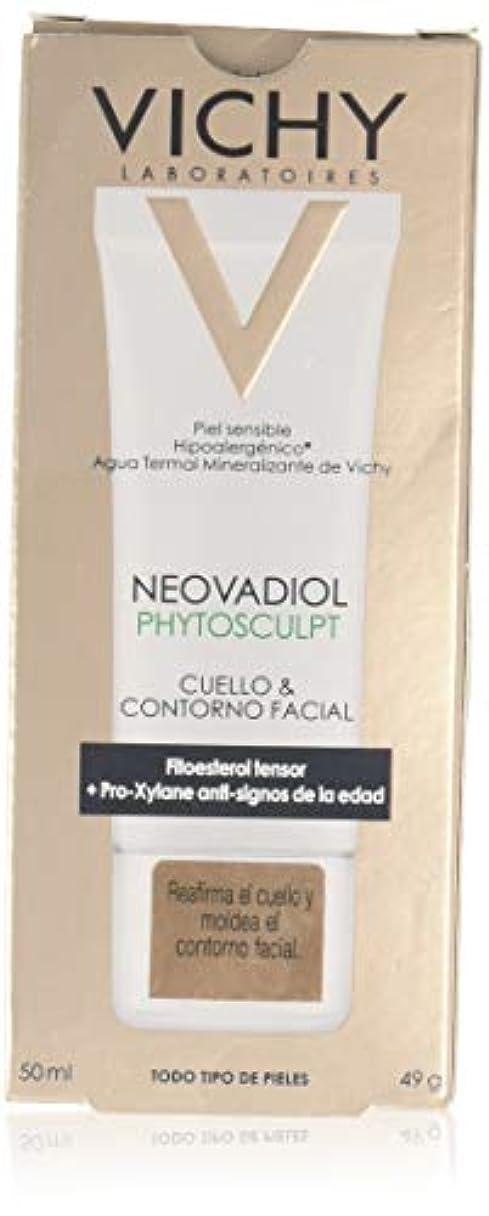 あご安全でない空のVICHY NEOVADIOL PHYTOSCULPT CUELLO & CONTORNO FACIAL 50 ML.