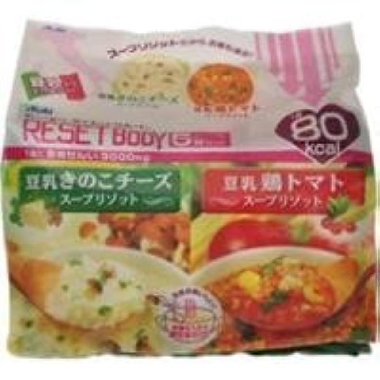 ダニ最も微妙リセットボディ リセットボディ 豆乳きのこチーズ&鶏トマトスープリゾット 5食 きのこ3食+???2食 1袋