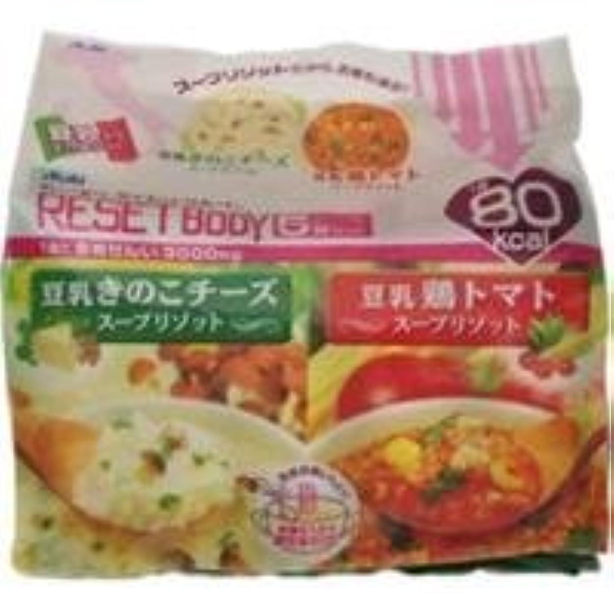 開拓者つば触手リセットボディ リセットボディ 豆乳きのこチーズ&鶏トマトスープリゾット 5食 きのこ3食+???2食 1袋