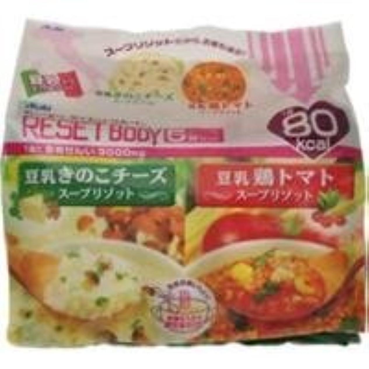 ボタン繕う現れるリセットボディ リセットボディ 豆乳きのこチーズ&鶏トマトスープリゾット 5食 きのこ3食+???2食 1袋