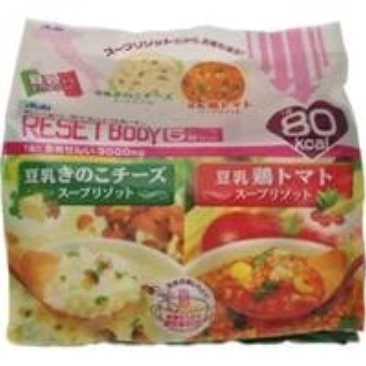 寝る手当裏切りリセットボディ リセットボディ 豆乳きのこチーズ&鶏トマトスープリゾット 5食 きのこ3食+???2食 1袋