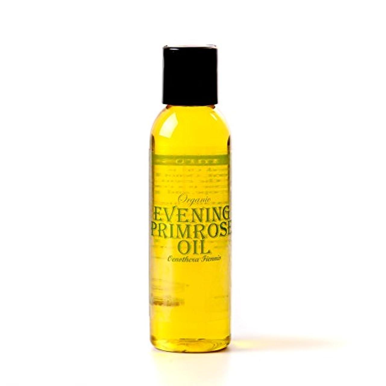 運命アーカイブ害虫Mystic Moments | Evening Primrose Virgin Organic Carrier Oil - 125ml - 100% Pure