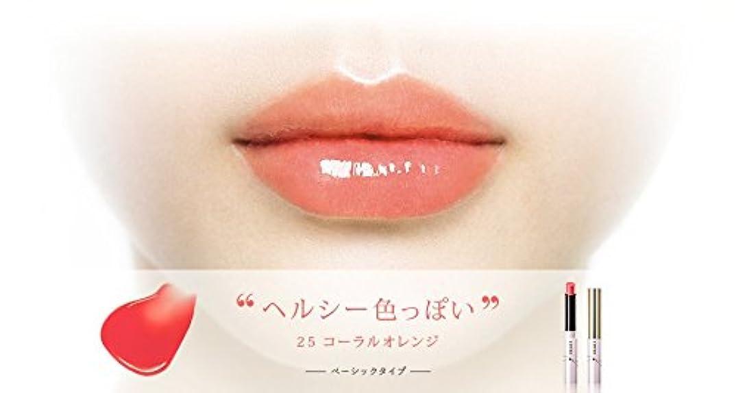 先生ビスケット派生する【オペラ(OPERA)】シアーリップカラー (25 コーラルオレンジ)