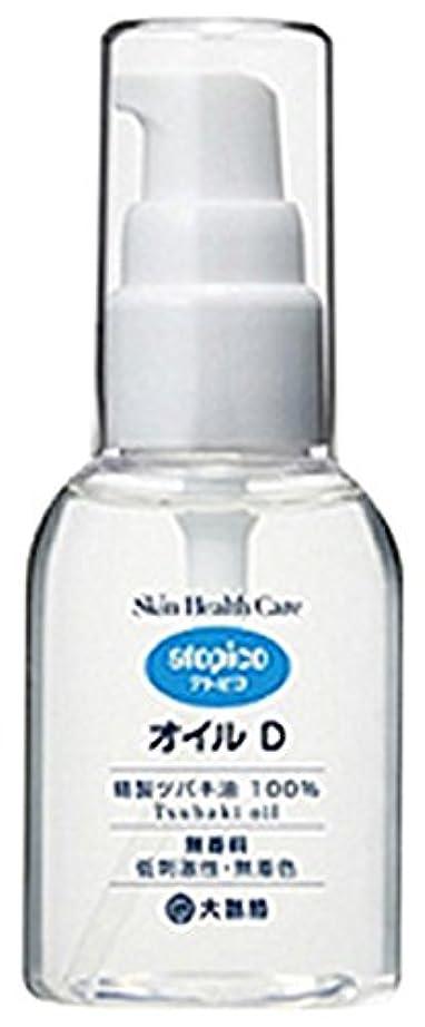 アトピコ SHCオイルD プッシュ 40ml