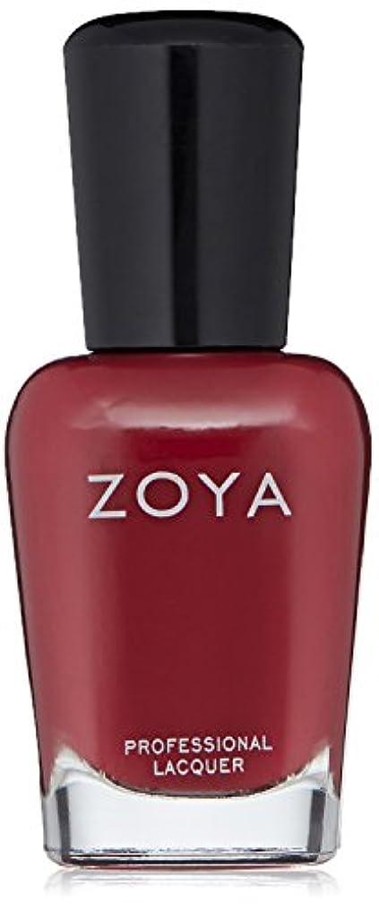空引退する定義するZOYA ゾーヤ ネイルカラー ZP910 YVONNE イヴォンヌ 15ml マット 爪にやさしいネイルラッカーマニキュア