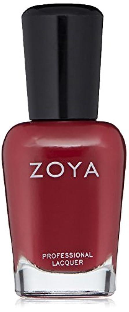 ZOYA ゾーヤ ネイルカラー ZP910 YVONNE イヴォンヌ 15ml マット 爪にやさしいネイルラッカーマニキュア