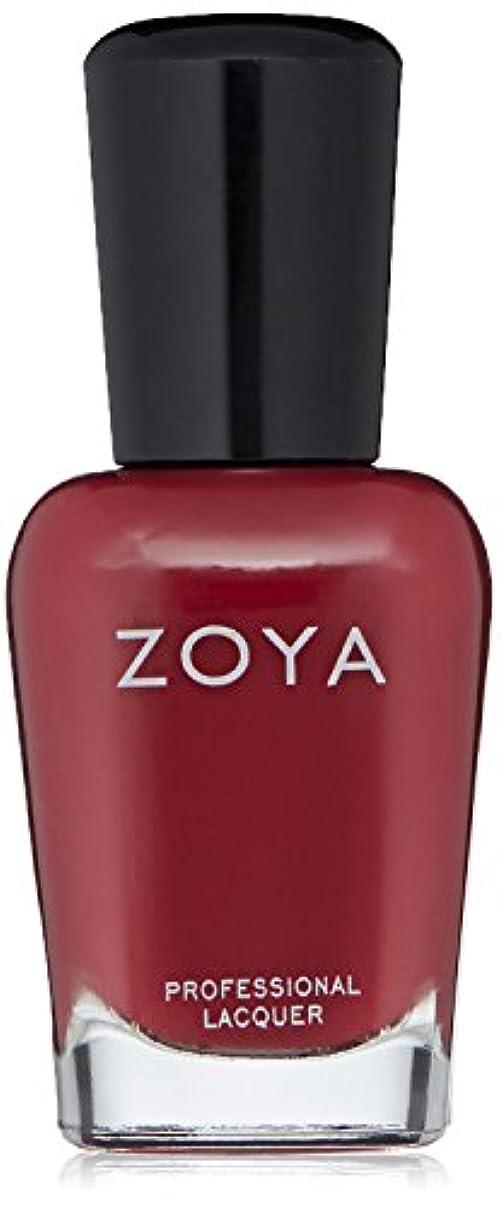 害ラダ十分なZOYA ゾーヤ ネイルカラー ZP910 YVONNE イヴォンヌ 15ml マット 爪にやさしいネイルラッカーマニキュア